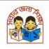 Primary Somapony Result | PSC (Primary School Certificate) BD