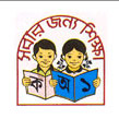 Primary School Certificate (PSC) exam Routine 2012 Bangladesh