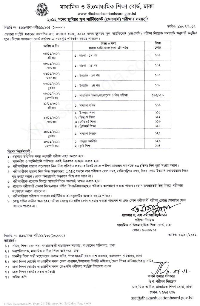 JSC Junior School Certificate Exam Routine 2012 Download